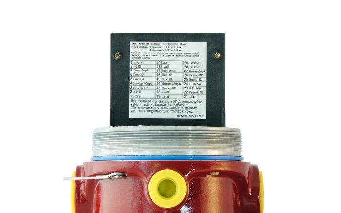 Извещатель пожарный пламени взрывозащищенный X9800 ИК диапазона