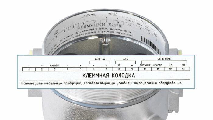 Газоанализатор горючих газов взрывозащищенный ТГА