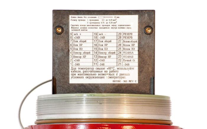 Извещатель пожарный пламени взрывозащищённый ИП 330/1-20 ИК диапазона